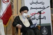 طرح شمیم حسینی اقدام مهمی در عمل به دستورات اجتماعی اسلام است