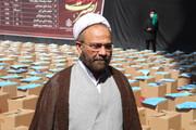 ۱۰۰۰ بسته مهر تحصیلی در اصفهان توزیع میشود