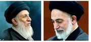 امام جمعه نجف: یکی از بزرگان اسلام را از دست دادیم
