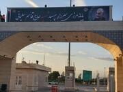 عبور از مرزهای زمینی به عراق ممنوع است  مردم به سمت مرزها حرکت نکنند