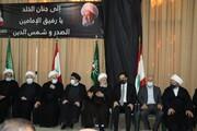 مراسم بزرگداشت آیتالله قبلان با حضور شخصیتهای لبنانی برگزار شد + تصاویر