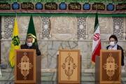 نشست شورای برنامهریزی و هماهنگی بعثه مقام معظم رهبری و سازمان حج و زیارت