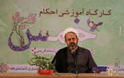 برگزاری کارگاه آموزش احکام خمس در مدرسه علمیه مروی تهران