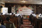 سال تحصیلی حوزه آذربایجان شرقی آغاز شد