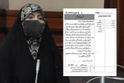 جہلم، پنڈ دادن خان میں 200سادات خواتین عزاداروں پر ایف آئی آر