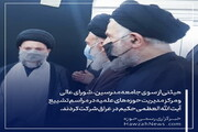 عکس نوشت   هیئت اعزامی حوزه علمیه قم به نجف اشرف