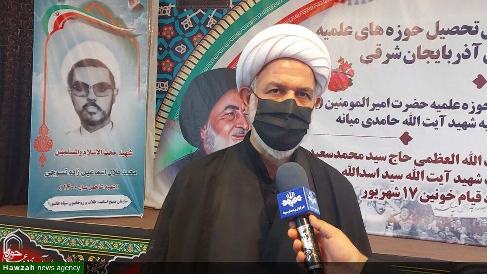 فیلم | جزئیات آغاز سال تحصیلی حوزه علمیه آذربایجان شرقی