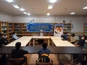 دوره «تمهیدیه» طلاب جدید اصفهان برگزار شد