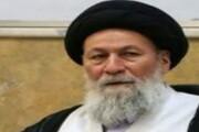 موسسه عالی فقه و علوم اسلامی در گذشت آیت الله حسینی طه را تسلیت گفت