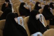 فیلم | آئین مشترک آغاز سال تحصیلی جدید  حوزههای علمیه خواهران و جامعة الزهرا(س)