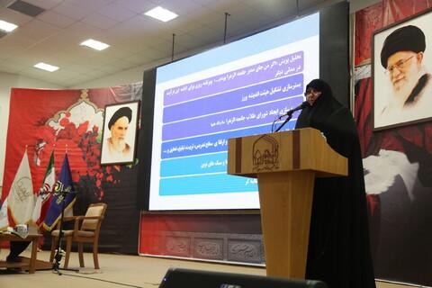 آئین مشترک آغاز سال تحصیلی جدید و حوزههای علمیه خواهران و جامعة الزهرا(س)