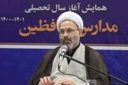 فعالیت ۶۰ مدرسه علمیه قرآنی در سراسر کشور