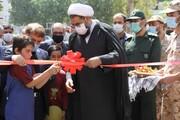افتتاح مجمتع اداری فرهنگی شهید مدنی(ره) همدان توسط یک نوجوان