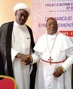 برگزاری کنفرانس گفتگوی بین ادیانی در کشور نیجر+تصاویر