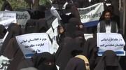 طالبان کی حمایت میں با حجاب خواتین کی ریلی