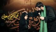 نماهنگ | «تو آسمونهایی» با نوای سید مجید بنیفاطمه
