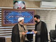 یک انتصاب جدید در اداره کل تبلیغات اسلامی آذربایجان