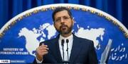 اسرائیلی وزیر خارجہ کی مبالغہ آرائی پر ایران کا دندان شکن جواب
