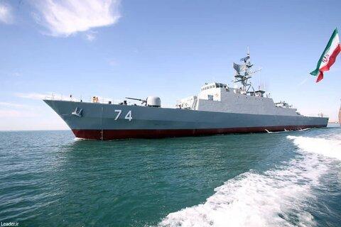 ناوگروه ۷۵ نیروی دریایی ارتش