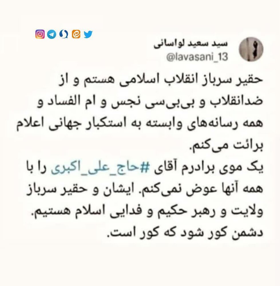 «ایمانی» امام جمعه لواسان شد + توئیت امام جمعه سابق