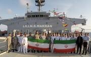 رسالة الإمام الخامنئي إثر عودة السّرب 75 في القوات البحريّة لجيش جمهوريّة إيران الإسلاميّة من الإبحار في المحيط الأطلسي