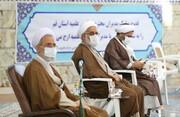 نشست مدیران مدارس علمیه قم با آیت الله اعرافی برگزار شد