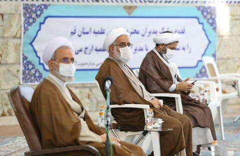تصاویر/ نشست صمیمی مدیر حوزه های علمیه با مدیران مدارس استان قم