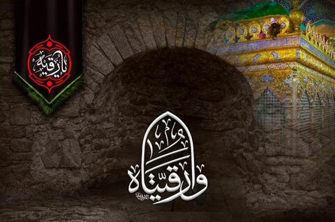 السيّدة رقيّة بنت الإمام الحسين (عليهما السلام)