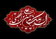 صوت | ویژگیهای مبارزه امام حسن علیهالسلام
