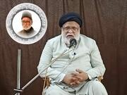 کمالات کے باوجود منکسر المزاجی مولانا ابن علی واعظ طاب ثراہ کا خاصہ تھا، مولانا سید صفی حیدر زیدی