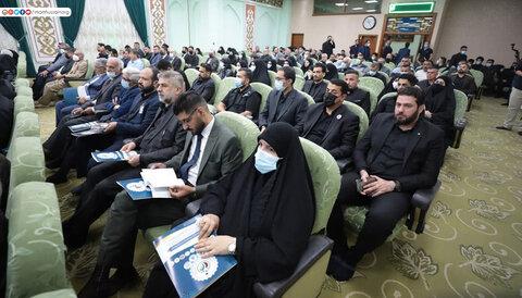 پنجمین همایش بین المللی زیارت اربعین در حرم امام حسین (ع)