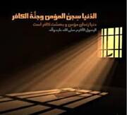 چرا خدا در مقابل جنایت هایی که رخ می دهد، ساکت است؟