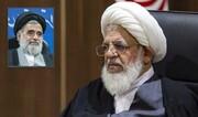 امام جمعه یزد درگذشت قاضی زرگر را تسلیت گفت