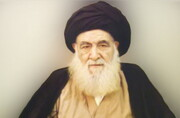 مرجع تقلیدی که با تمام توان از جمهوری اسلامی حمایت کرد