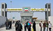 مرزهای زمینی خوزستان بسته شدند / مردم مراجعه نکنند