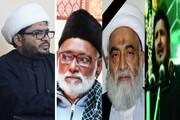 धार्मिक विद्वानों का निधन देश और धर्म के लिए एक बड़ी त्रासदी मौलाना अली हैदर फरिश्ता