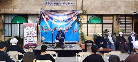 مدیر حوزه علمیه استان تهران در مراسم افتتاحیه مدرسه علمیه امام رضا (ع)