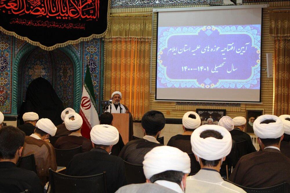 تصاویر / آیین افتتاحیه سال تحصیلی جدید حوزه علمیه استان ایلام