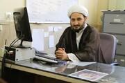 برگزاری دوره های تربیت مدرّس ویژه استعدادهای برتر حوزه علمیه اصفهان