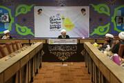 تصاویر/ نهمین نشست سراسری مدیران کل تبلیغات اسلامی سراسر کشور