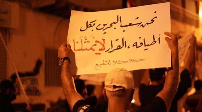 بحرین به فلسطین متمسک بوده و توافق عادی سازی روابط غیر قانونی است