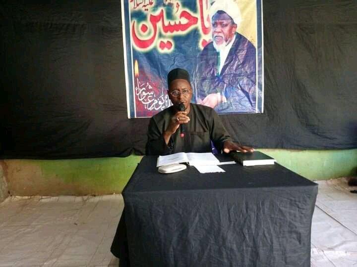 اقامه عزای امام حسن مجتبی (ع) در ایالت کبی نیجریه +تصاویر