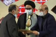 تصایر/ اختتامیه هجدهمین اجلاسیه بین المللی تجلیل از پیرغلامان حسینی