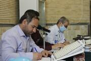 تصاویر/ چهل و سومین دوره مسابقات استانی قرآن کریم در سنندج