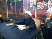 इमाम हसन मुजतबा (अ.स.) की शहादत के अवसर पर नाइजीरिया में मजलिसे अज़ा + तस्वीरें