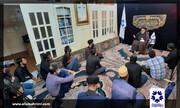 اسیران کربلا کی یاد میں بنیاد اختر تابان کے دفتر میں مجلس عزا کا انعقاد