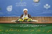مفاهیم معرفتی و اسلامی عملیاتی شود