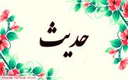 ইমাম হোসাইন (আ:) এর বানী