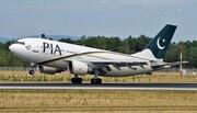 پاکستانی زائرین کے لیےخوشخبری؛ اربعین امام حسینؑ کے موقع پر پی آئی اے کا خصوصی فلائٹ آپریشن شروع