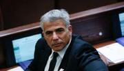 وزير خارجية الإحتلال يعلن عن زيارته المرتقبة للبحرين